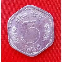 36-18 Индия, 3 пайса 1965 г. Единственное предложение монеты данного года на АУ