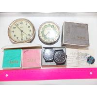 Часы СССР, коробка из под часов Заря, электронные часы ссср