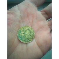 Монета 5 коп 1930 г СССР