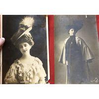 Старинные открытки цена за все