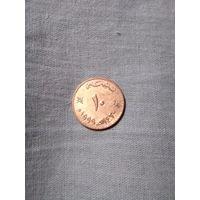 Монеты Омана