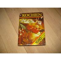 Книга ''Kochen 1680 Rezepte fur Sie''