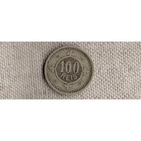 Португалия 100 рейс 1900/(Sh)