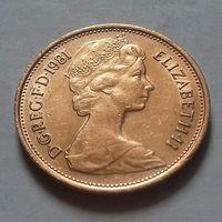 2 пенса, Великобритания 1981 г.