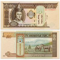 Монголия. 50 тугрик (образца 2000 года, P64a, UNC)
