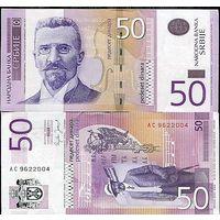 Сербия 50 динаров образца 2005 года UNC p40