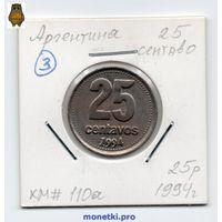 Аргентина 25 сентаво 1994 года -3