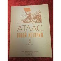 Атлас новой истории, 1983 год