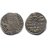 Трояк 1598, Сигизмунд III Ваза, Вильно