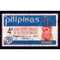 1 марка 1972 год Филиппины 987