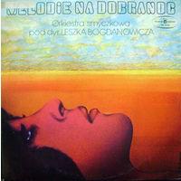 LP Orkiestra Smyczkowa Pod Dyr. Leszka Bogdanowicza - Melodie Na Dobranoc (1979)