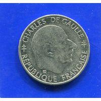 Франция 1 франк 1988 , 30 лет Пятой Республике , Шарль де Голль