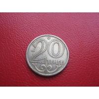 Казахстан 20 тенге 2000 года