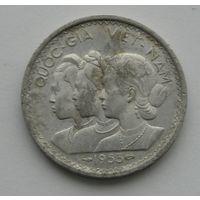 Южн. Вьетнам, 20 Су 1953 (66)