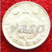 7917:  1 пайс 1973 Непал
