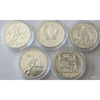 Комплект монет Олимпиада 80 150 рублей платина в капсулах Proof (КОПИИ)