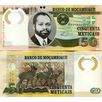 Мозамбик 50 метикал  2011 год  UNC  (полимер)