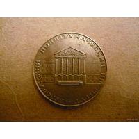 Памятная медаль к 100-летию В.И.Ленина,Беларуский политехнический институт