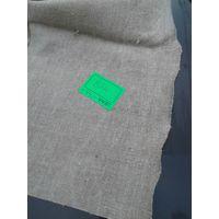 Льняное домотканное полотно