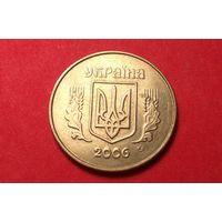25 копеек 2006. Украина.