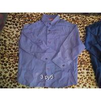 Рубашка детская фиолетовая БЕСПЛАТНО ВТОРОЙ товар (одежда-обувь)  на выбор!