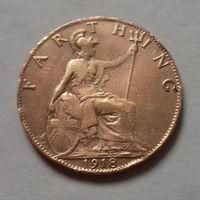 Фартинг, Великобритания 1918 г.