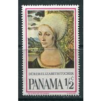 1966 Панама Живопись Дюрер **