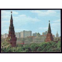 Аэрофлот - Вечно юная Москва