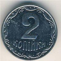 ПОДБОРКА ДВУШКИ 7 МОНЕТ (УКРАИНА, ФРГ) Цена одной монеты 0,1 руб.