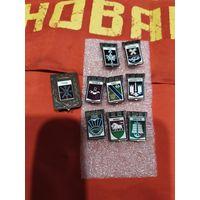 Значки гербы городов СССР с керамическими вставками 9 шт. #15