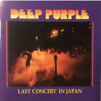 Deep Purple-Last Concert in Japan