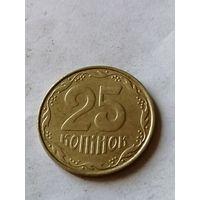 25 копеек 2007 года