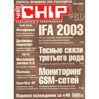 Chip #10-2003 + CD
