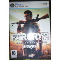 Farcry2 + полная антология Farcry Игры под Винду (Games for Windows)