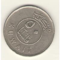 50 филсов 1973 г.