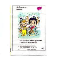 Вкладыш Love is...серия 7 номер 47. Возможен обмен