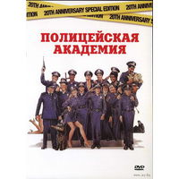 Полицейская Академия. Все 7 фильмов. (7 двд) Скриншоты внутри