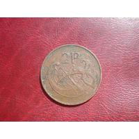 2 пенса 1971 года Ирландия