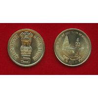 Индия 5 рупий 2010 1000 лет храму Брахадисвара UNC