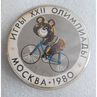 Велоспорт. Олимпийский Мишка. Игры 22-й Олимпиады. Москва 1980 год #0512-SP12