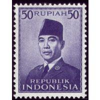 1 марка 1951 год Индонезия Сукарно 117