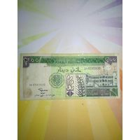 Судан 200 динаров 1998 г.
