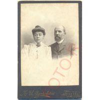 Счастливы вместе, фото Зинковского Москва 1908 г.
