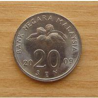 МАЛАЙЗИЯ,20сен2009г.