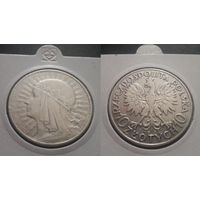 Польша - 10 злотых 1932 (без знака МД) - 3