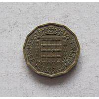 Великобритания 3 пенса 1964 Елизавета II
