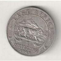 Британская Восточная Африка 1 шиллинг 1949
