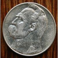 10 злотых 1936. Пилсудский