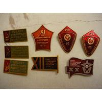 8 знаков слёты отличников Минской  милиции.