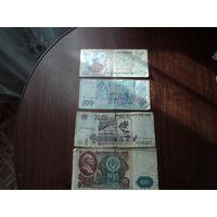 Банкноты россии,200р,100р,1000р,1993г,1995г,1991г